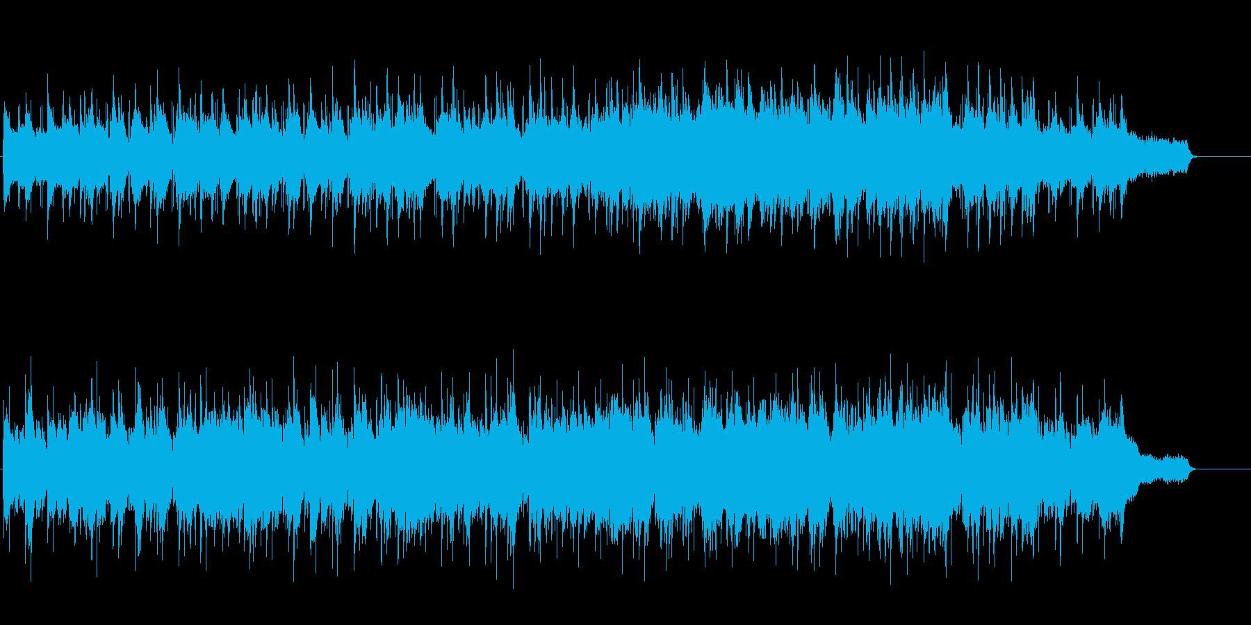 つのる想いを表現するバラードの再生済みの波形