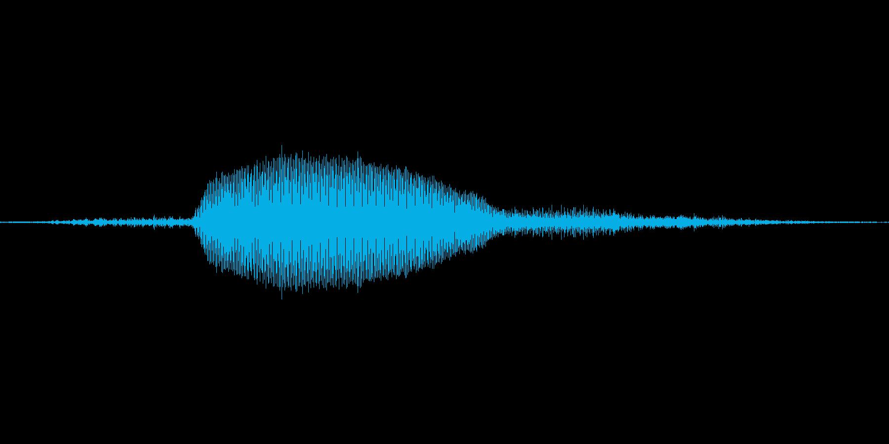 ふぅ……【女性/一息つく】の再生済みの波形