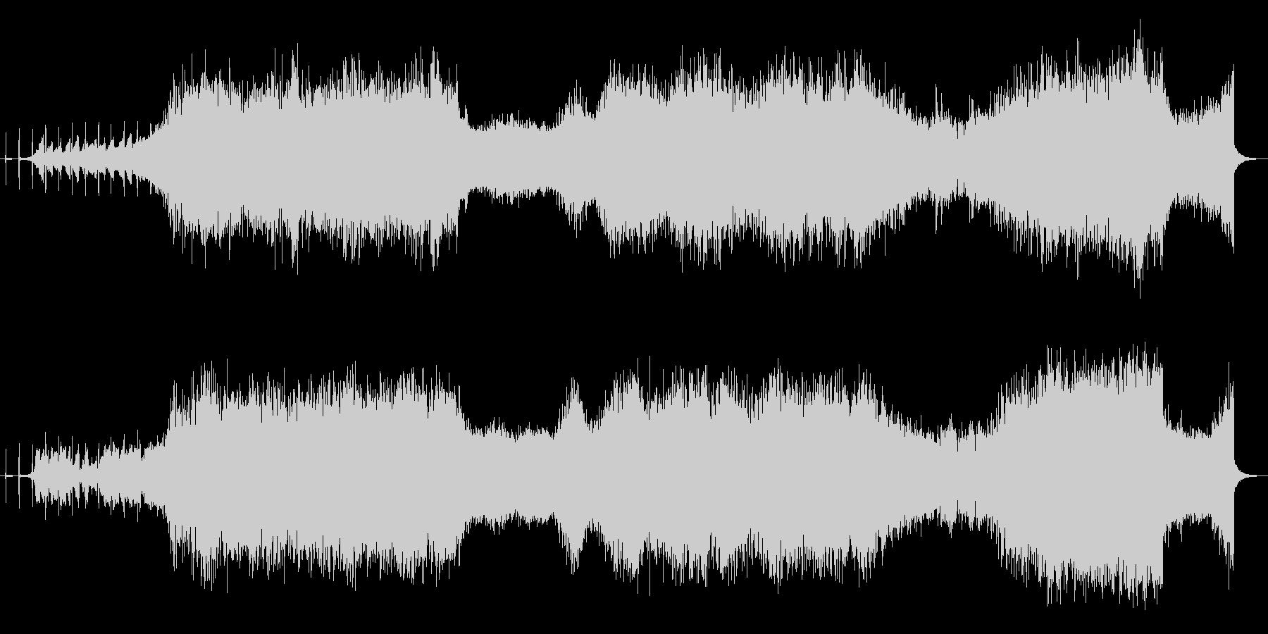 ホラー映画音楽の未再生の波形