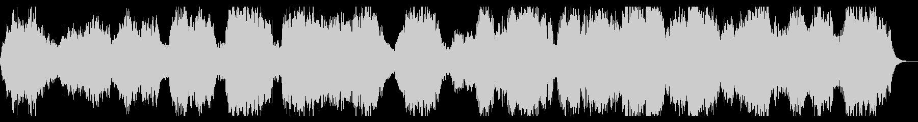 虚ろな世界をイメージしたダークなBGMの未再生の波形