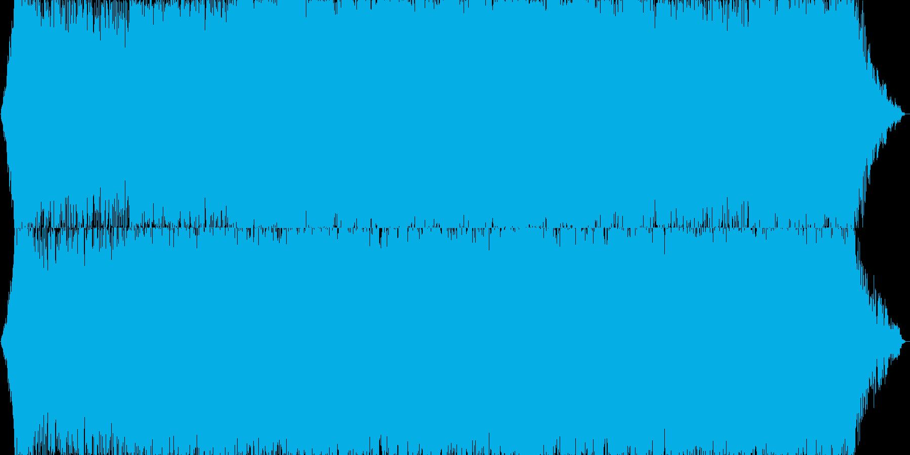 派手な逃走シーンの再生済みの波形