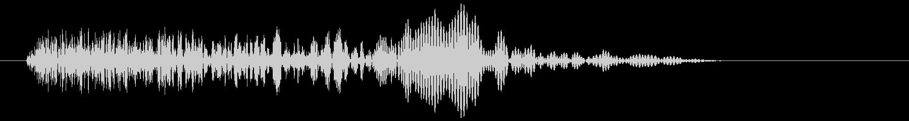 シュン(近未来のワープ音)の未再生の波形