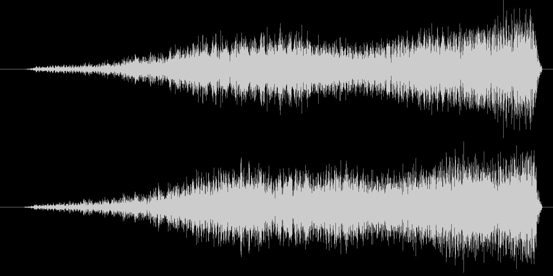 ブワーン (登場の効果音)の未再生の波形