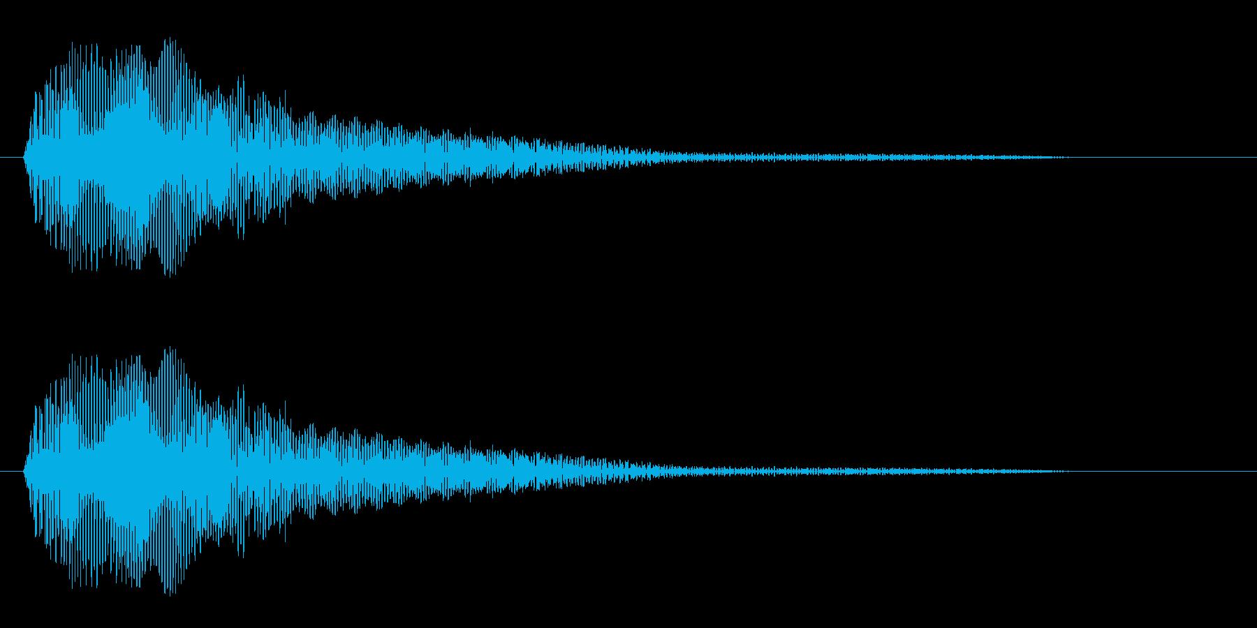 ポワーン(固い音色)の再生済みの波形