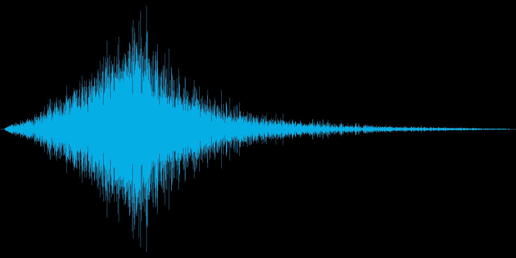 フォアォォ。ジャンプ・舞い降りる音の再生済みの波形