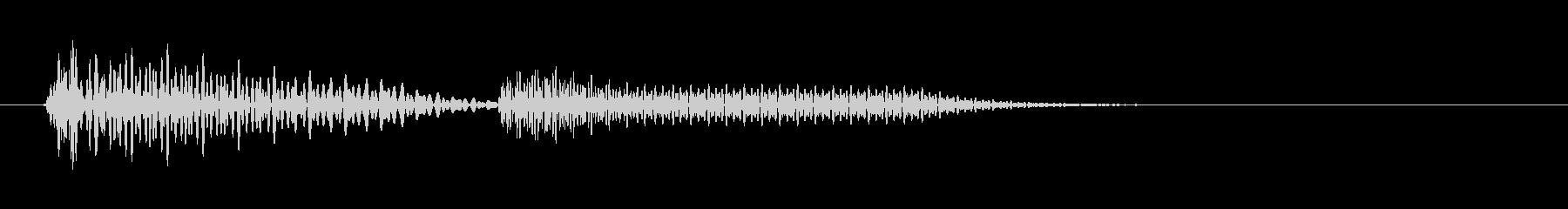 ドピ(クリック・プッシュ音)の未再生の波形