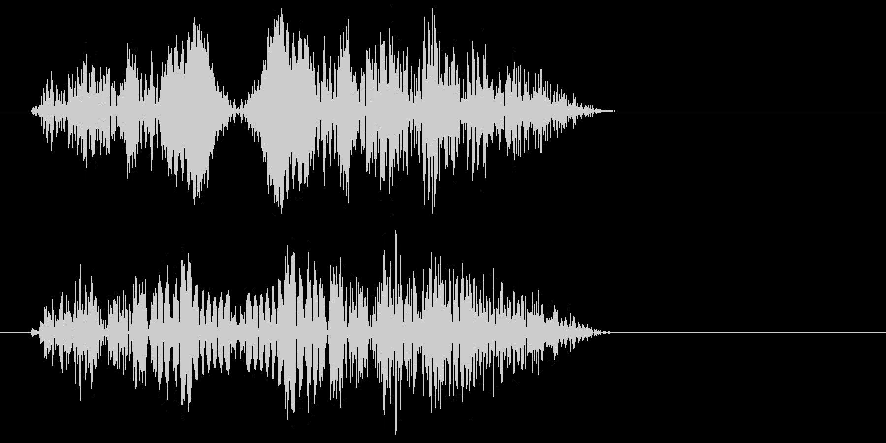 ぷよっとした効果音、機械音の未再生の波形