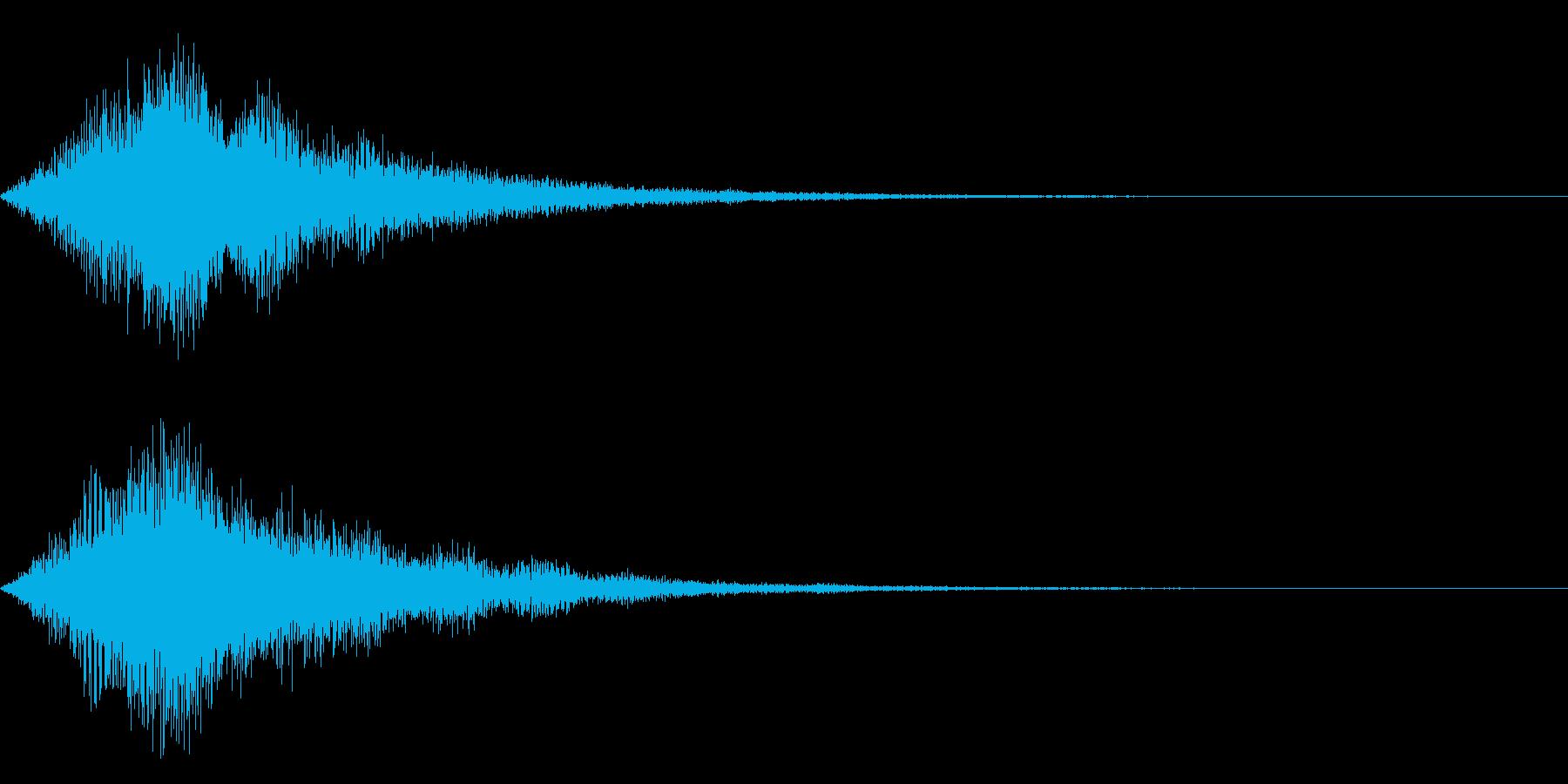 ズォォーン(SF的)の再生済みの波形