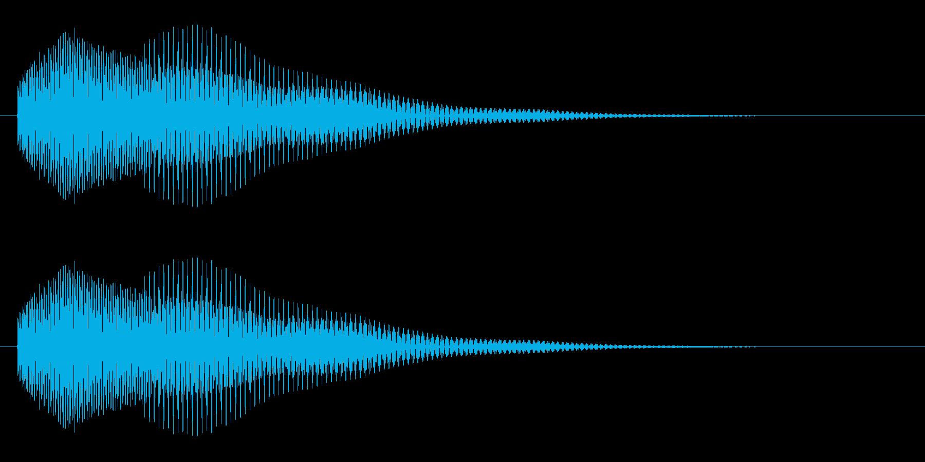 ピコンッ(ビブラホーンのお知らせ音)の再生済みの波形