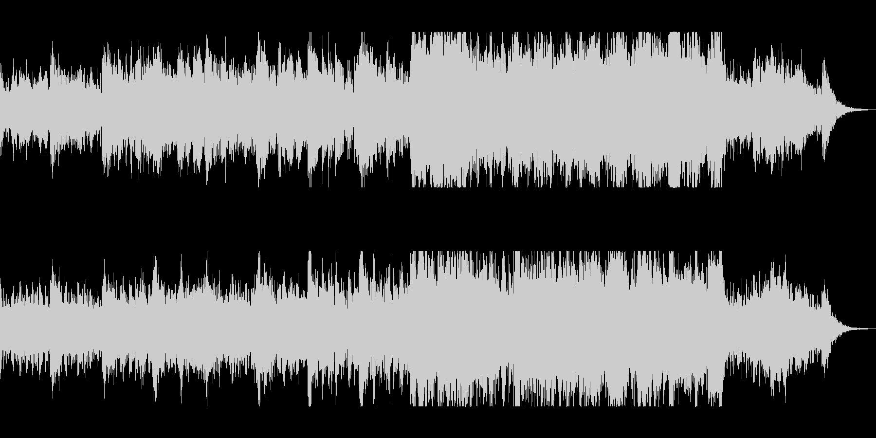 電子オーケストラの壮大サウンドトラックの未再生の波形
