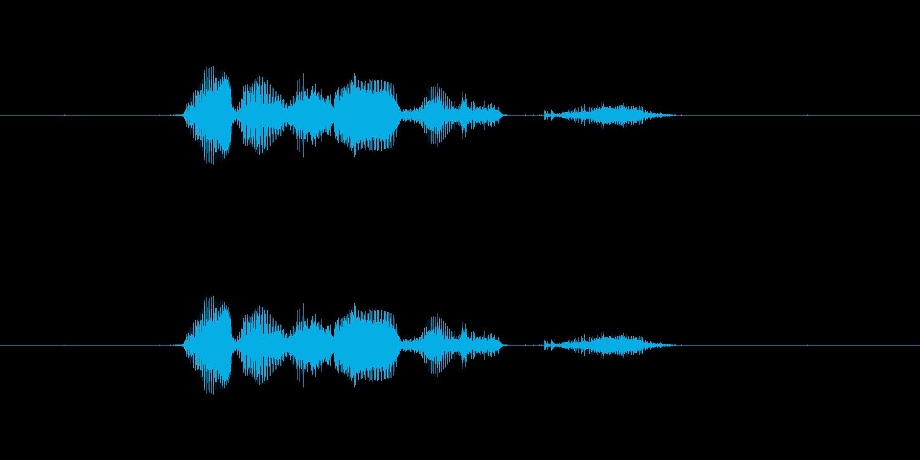 【システム】よろしいですか?の再生済みの波形