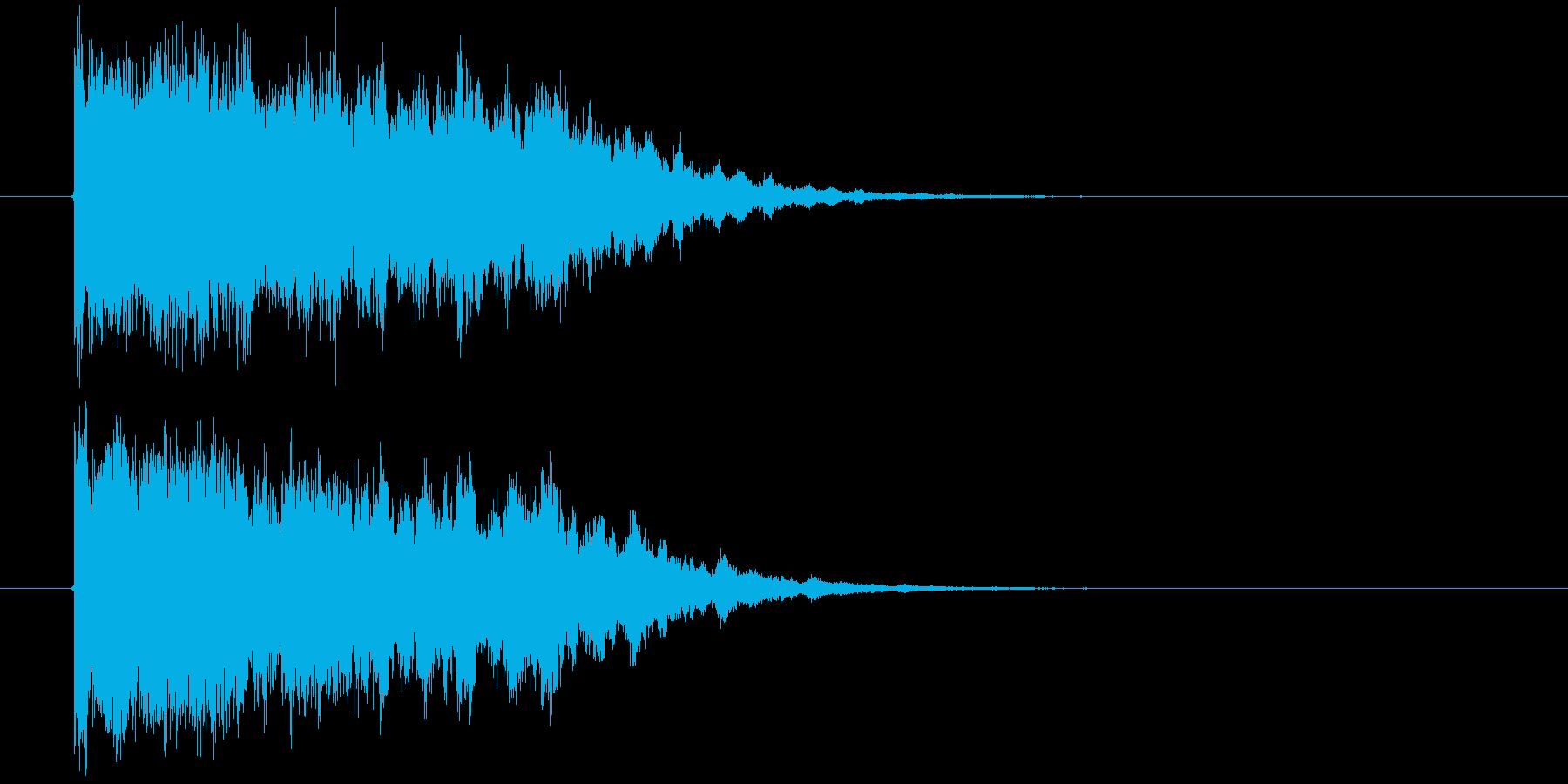 魔法系インパクト音の再生済みの波形