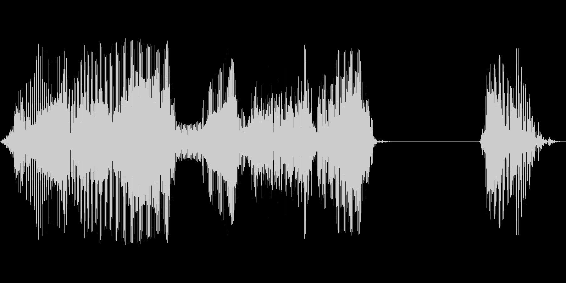 ゲームセットの未再生の波形