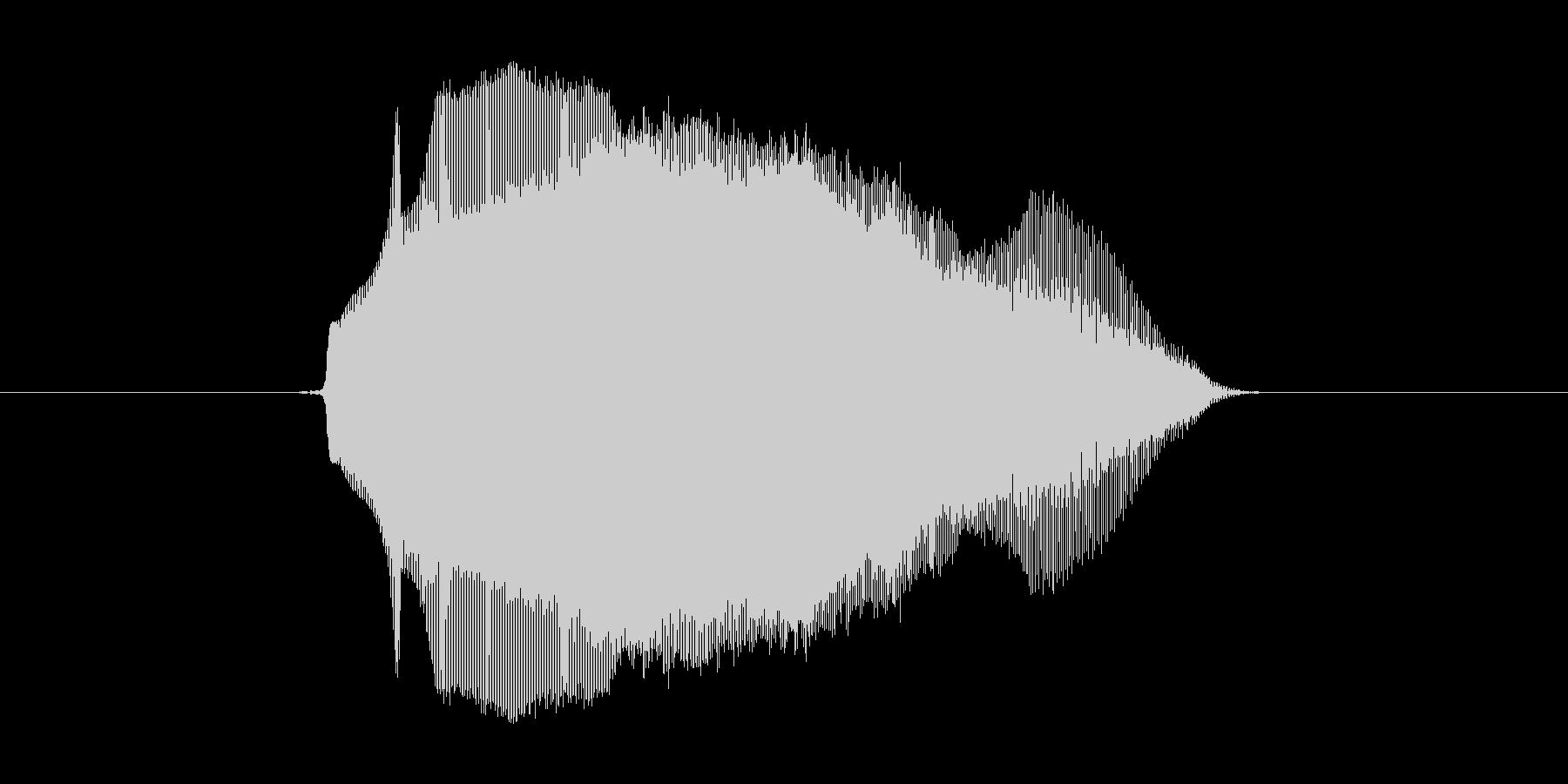 ワーオ(セクシー)の未再生の波形