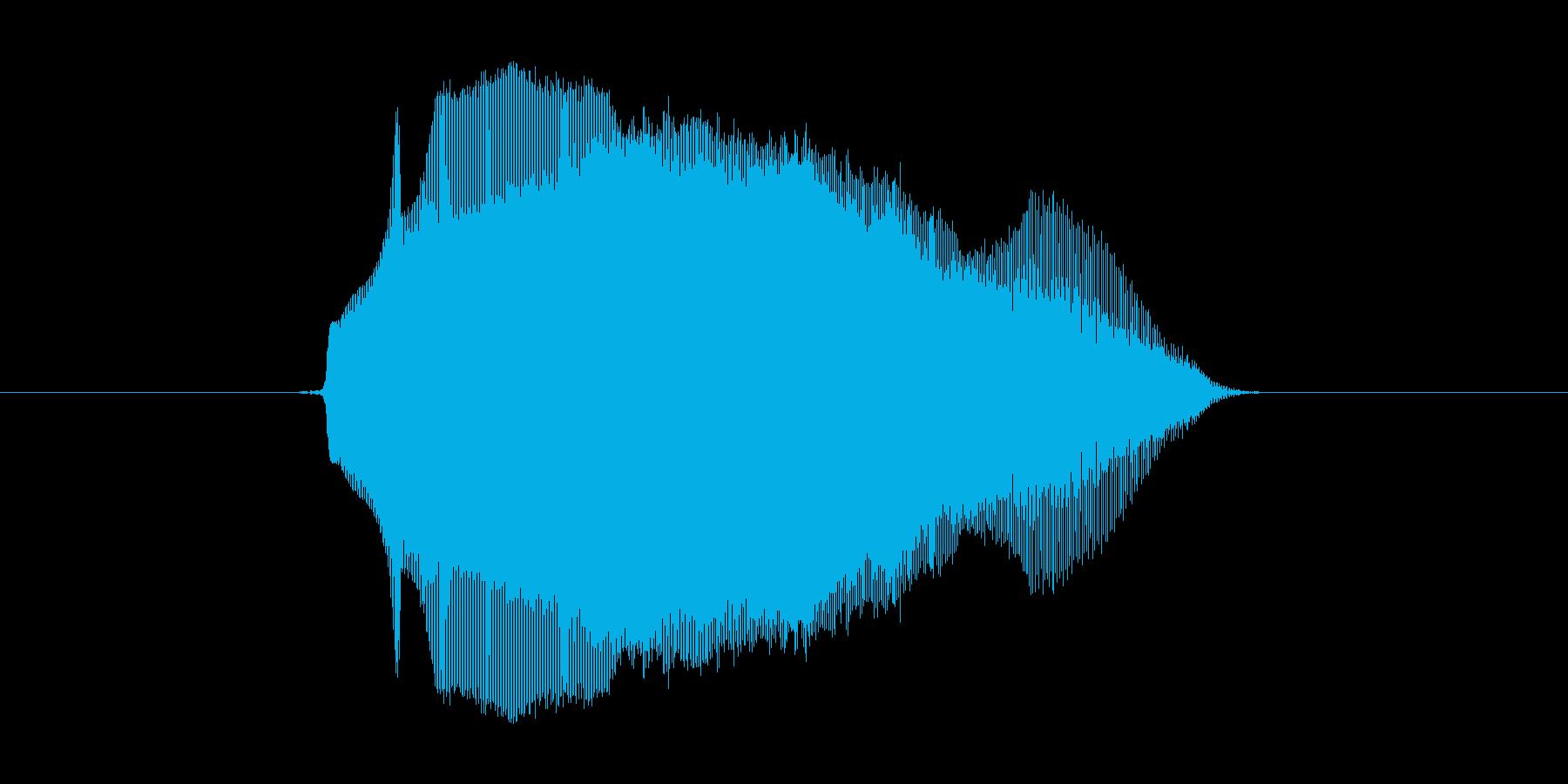 ワーオ(セクシー)の再生済みの波形