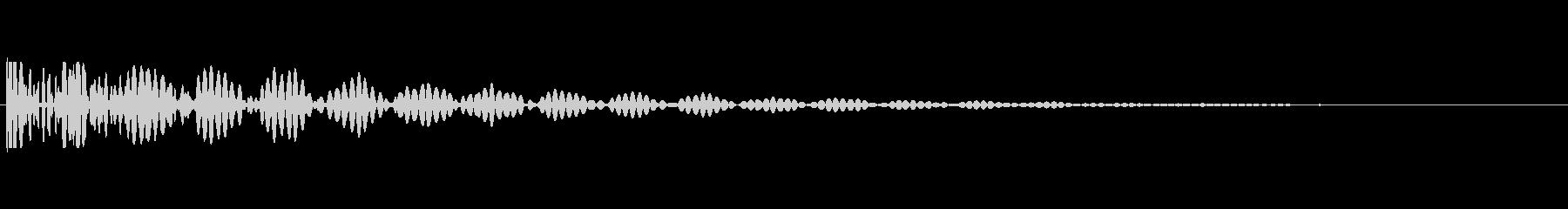 ポン (決定・キャンセル音)の未再生の波形