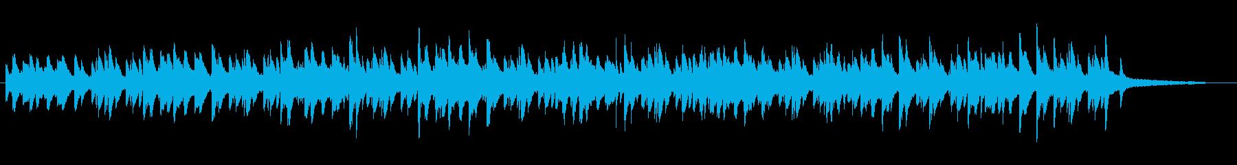 流れるような旋律のピアノ曲の再生済みの波形