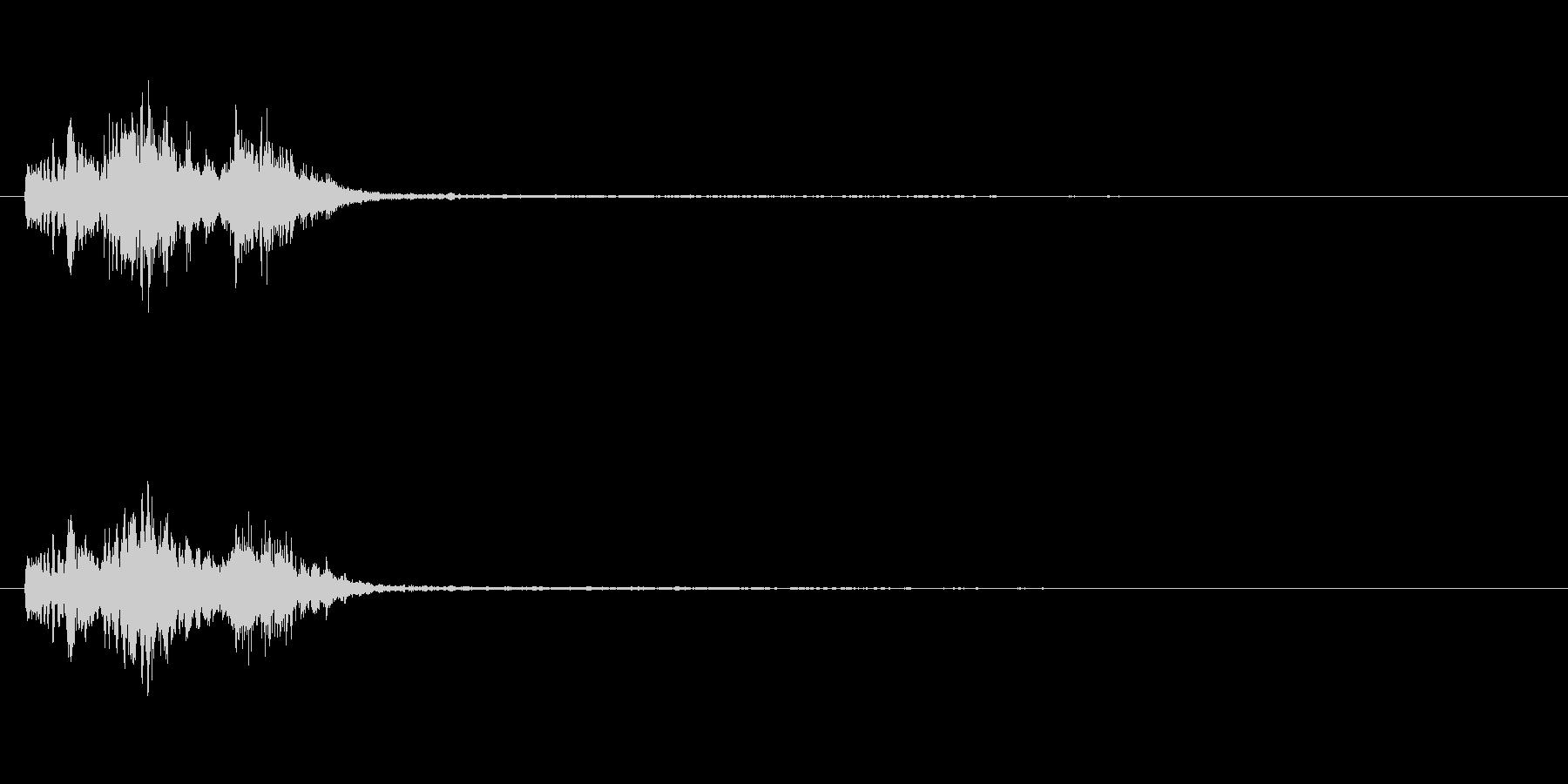 素早い金属的な効果音「ズピシャア」の未再生の波形