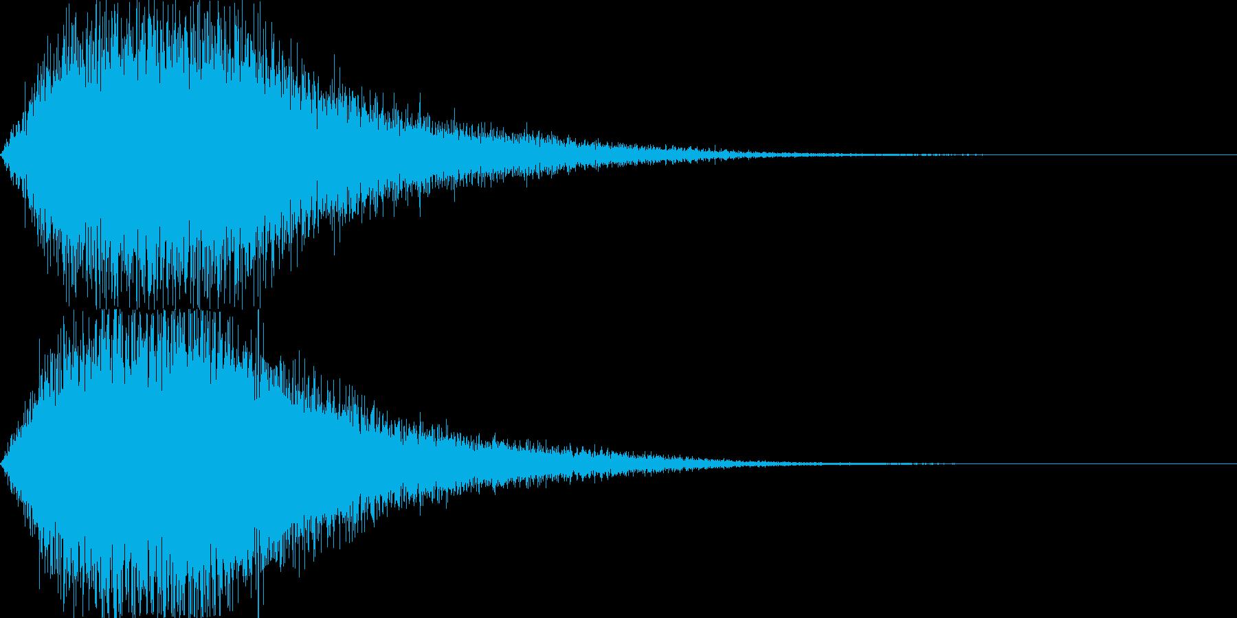 闇魔法ドゥーンドーンの再生済みの波形
