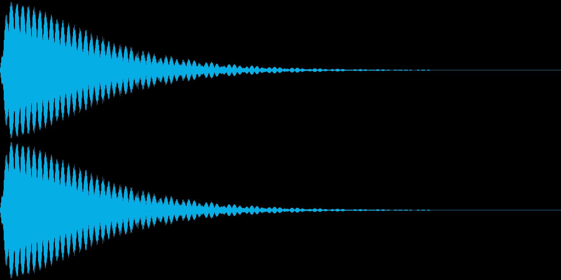 決定、ロゴ、タイトルの再生済みの波形