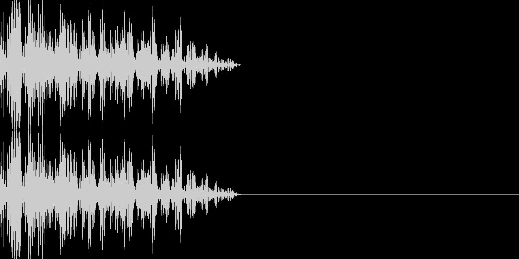 ドーンという音です。の未再生の波形