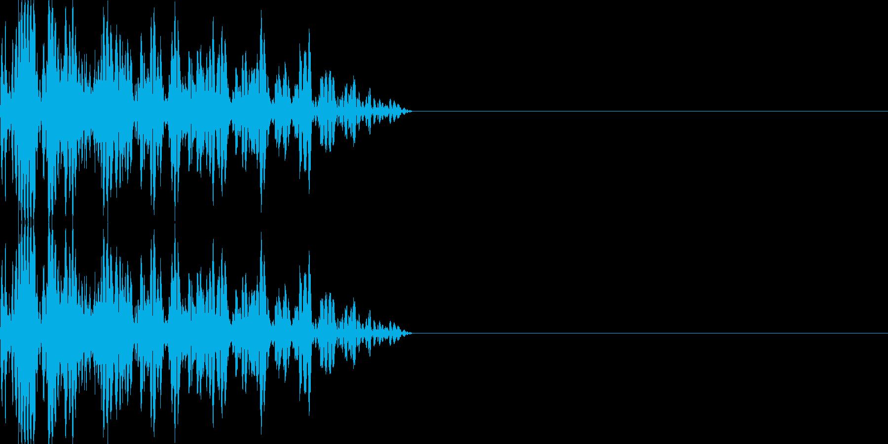 ドーンという音です。の再生済みの波形