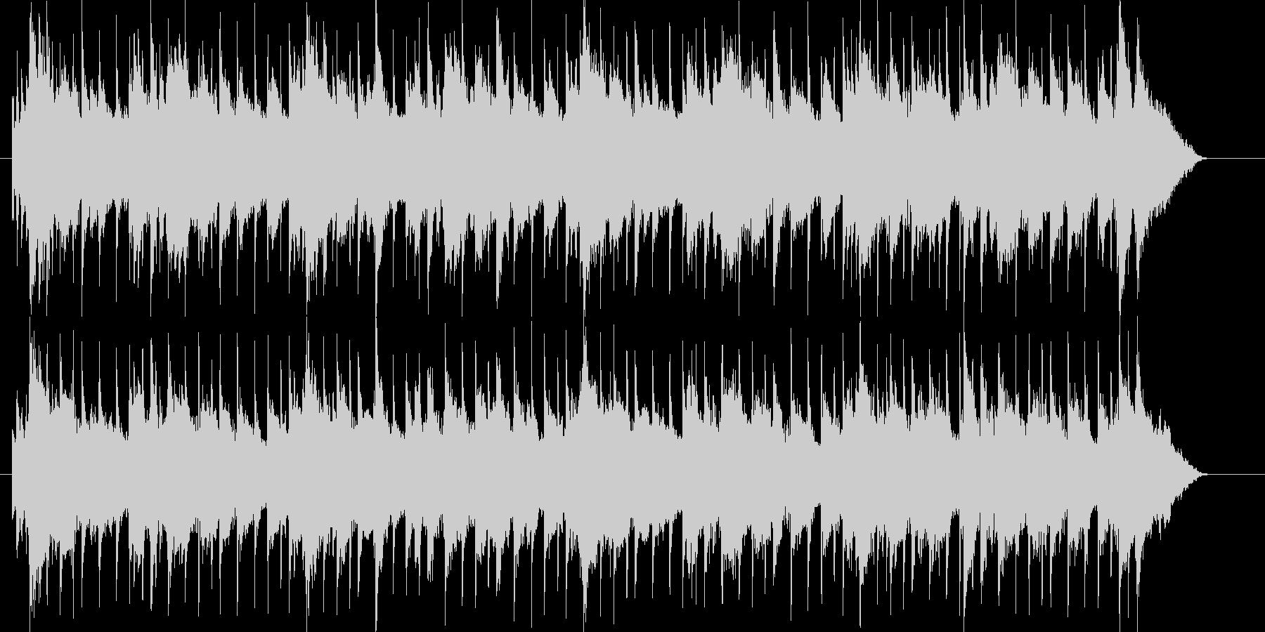 アコギメインのしっとりして落ち着くBGMの未再生の波形