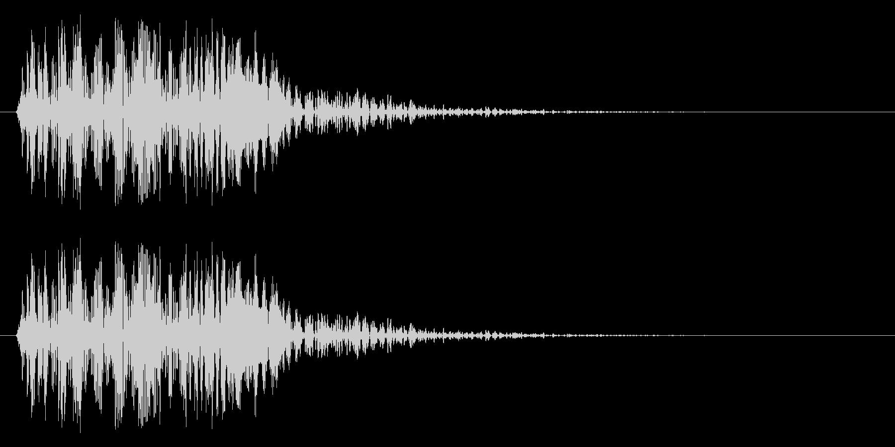 ワウッ(犬が強く吠えるシーン)の未再生の波形