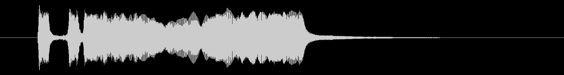 パッパパー(衝撃的な登場音)の未再生の波形