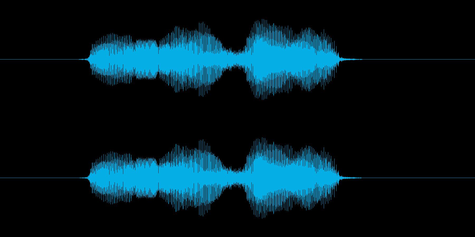 お願い の再生済みの波形
