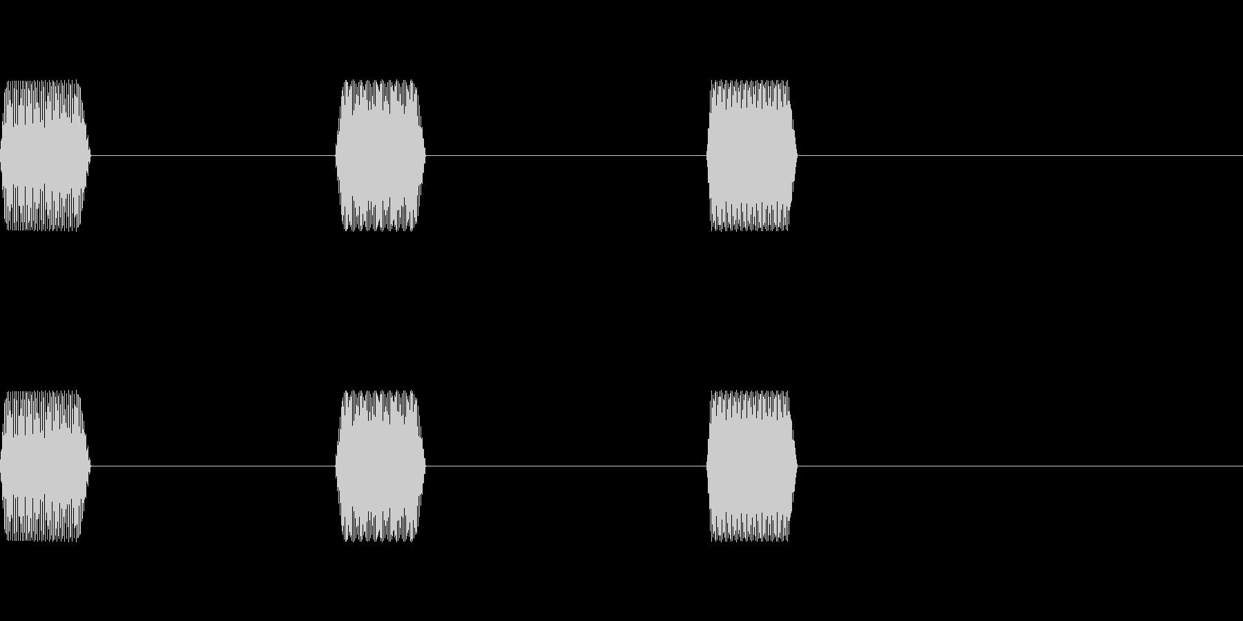 ピポパ(電話のボタンを3回プッシュ)の未再生の波形