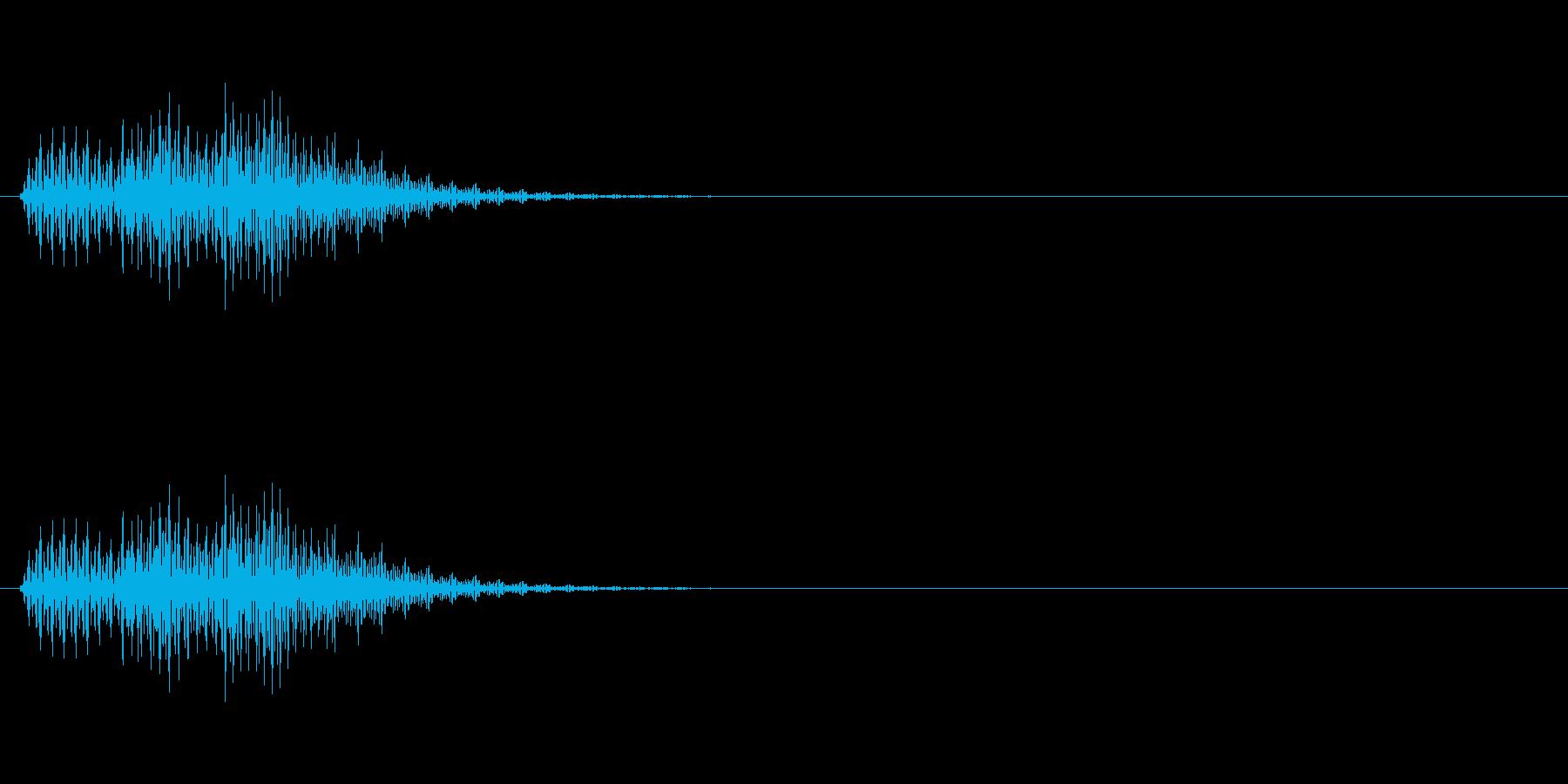 「ドリリン」 決定音2 の再生済みの波形