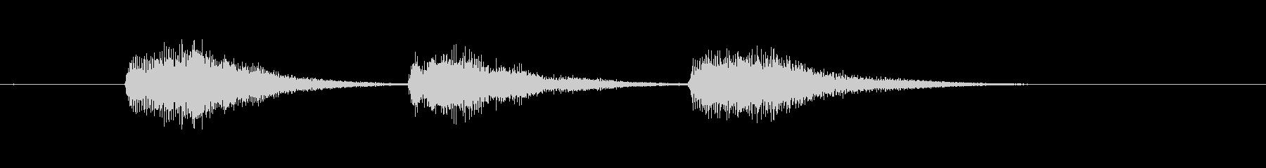 ゲーム等、開始前カウント(3-2-1)Eの未再生の波形