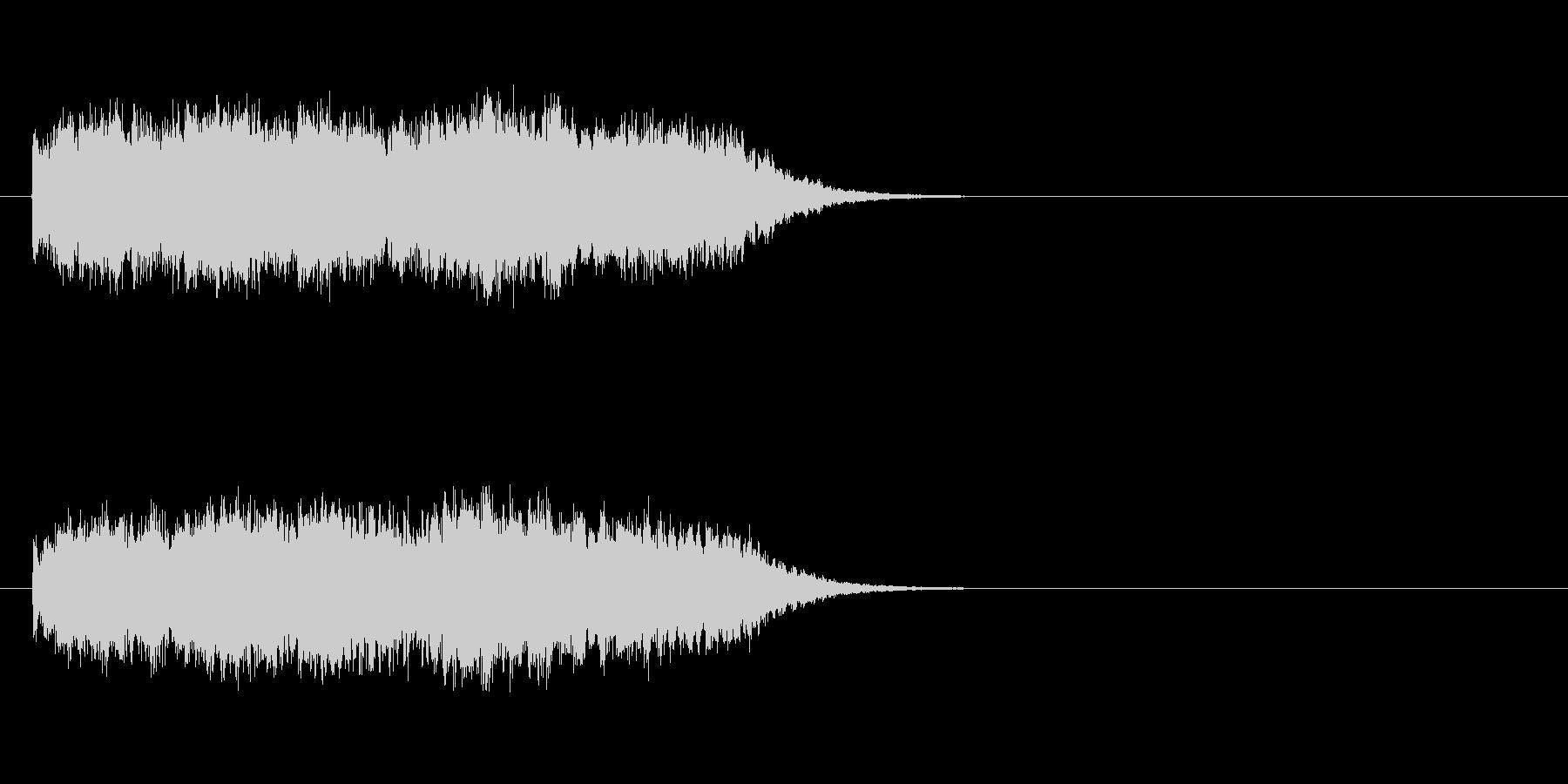 未来へ向うキラキラした明るいサウンドロゴの未再生の波形