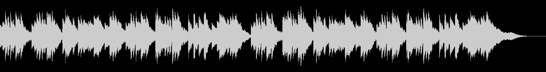 プラネタリウムをイメージしたピアノソロ曲の未再生の波形