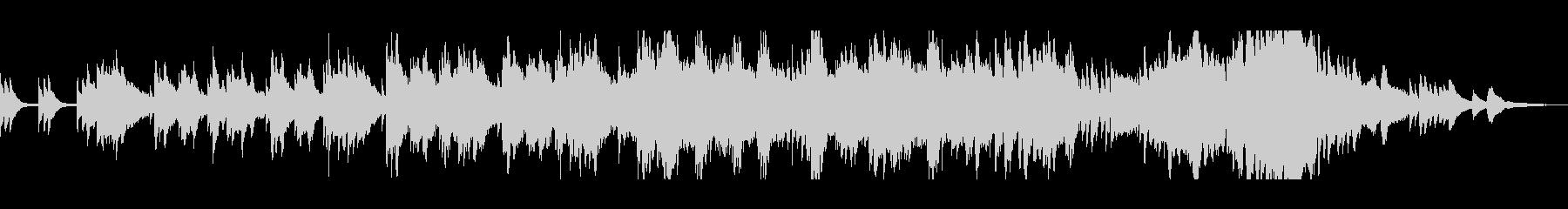 ピアノを基調とした落ち着いたバラードの未再生の波形