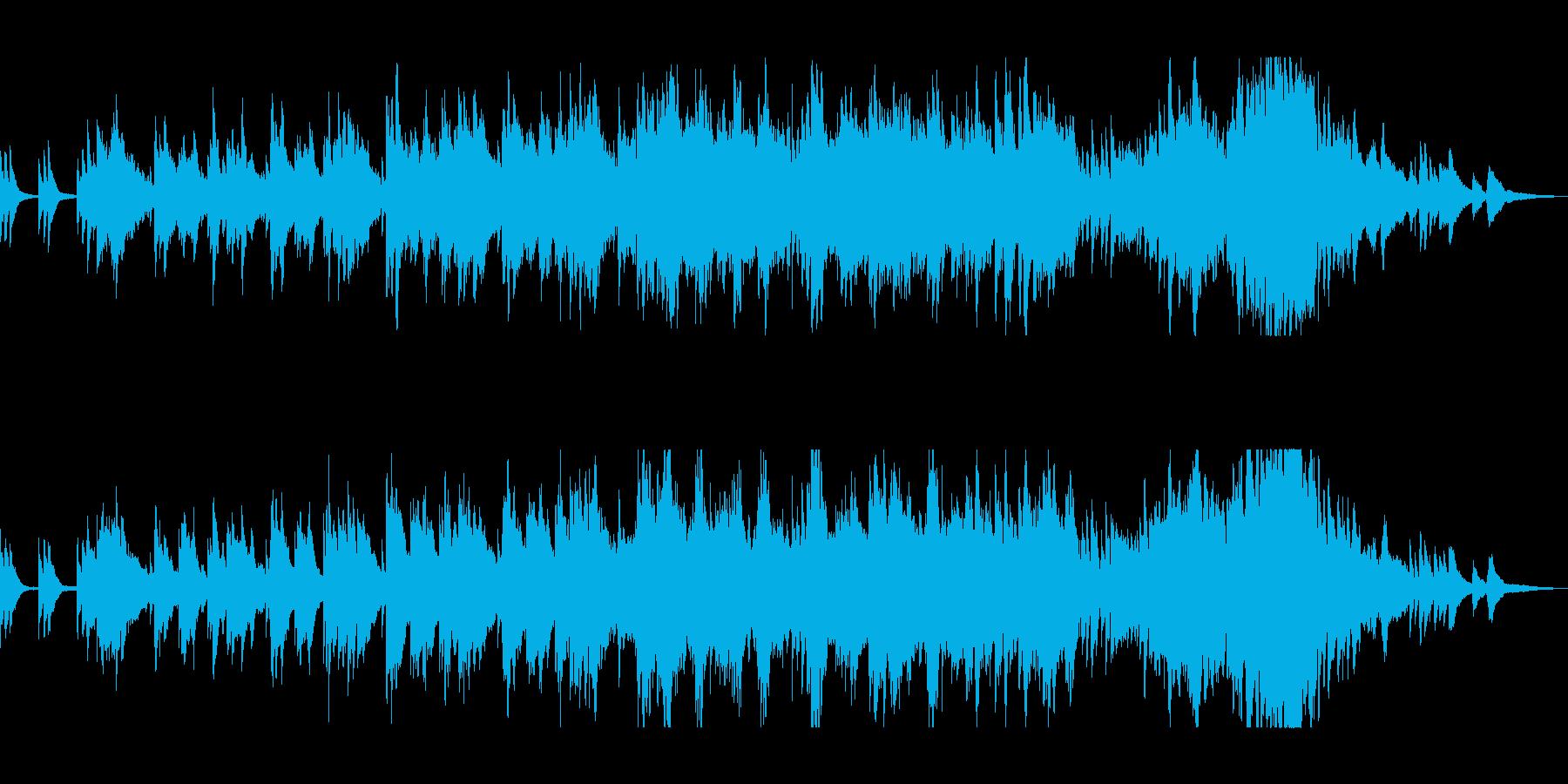 ピアノを基調とした落ち着いたバラードの再生済みの波形