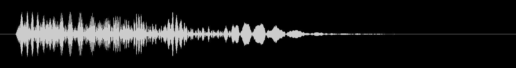 レトロ.ファミコン風効果音 下降音の未再生の波形