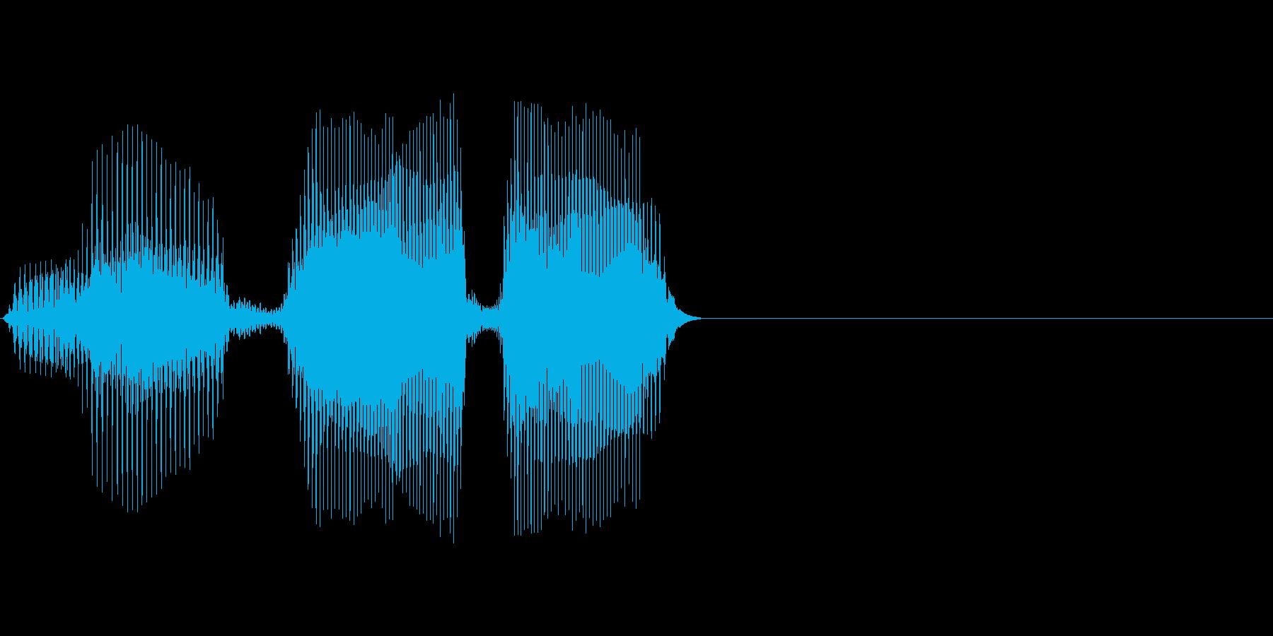 レベルの再生済みの波形