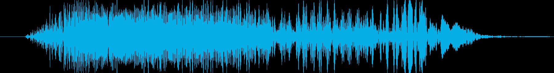 モンスター ガオー 03の再生済みの波形