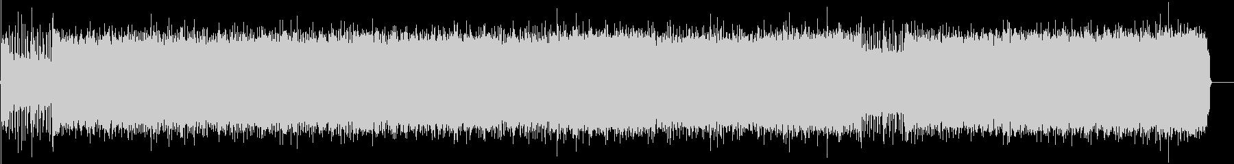 疾走するアメリカンロック(フルサイズ)の未再生の波形