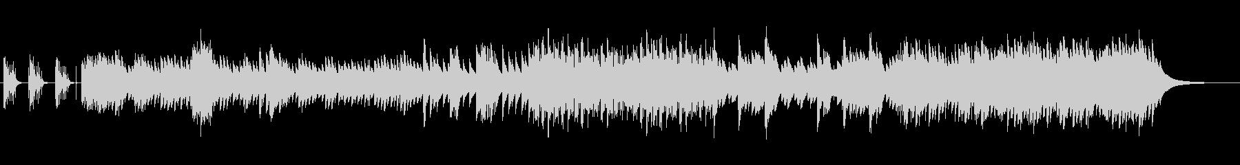ベルの音が優しい世界観を作るバラードの未再生の波形