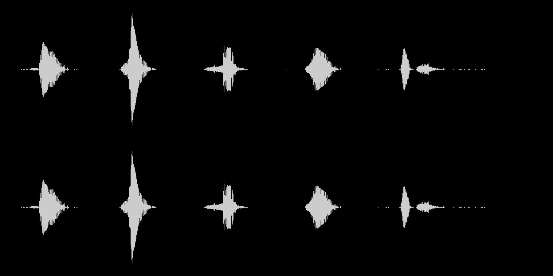 5・4・3・2・1(日本語)の未再生の波形