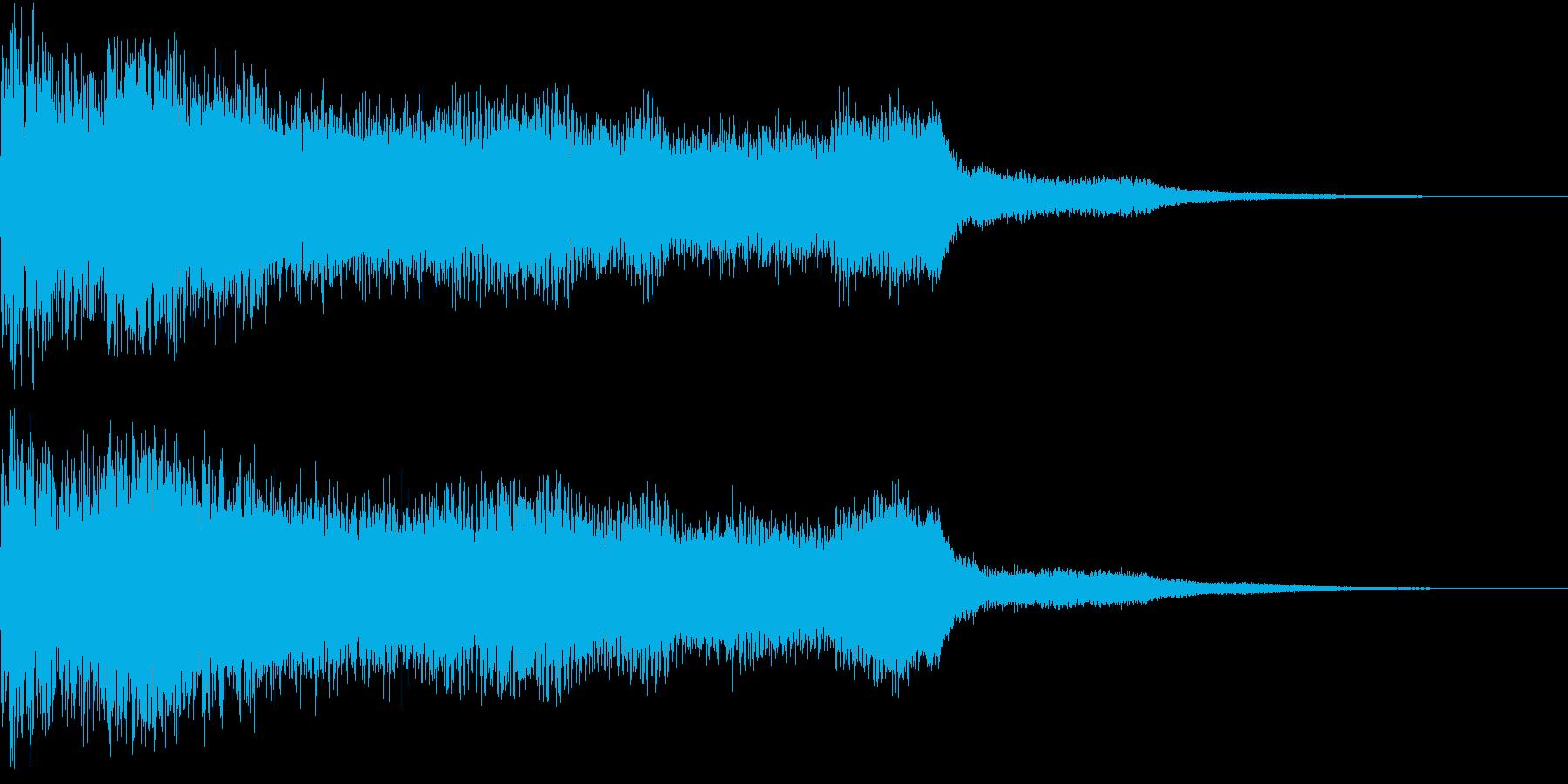 ピキューン ピキーン ズキューンの再生済みの波形