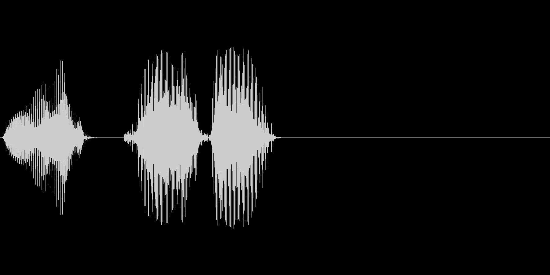 残りの未再生の波形
