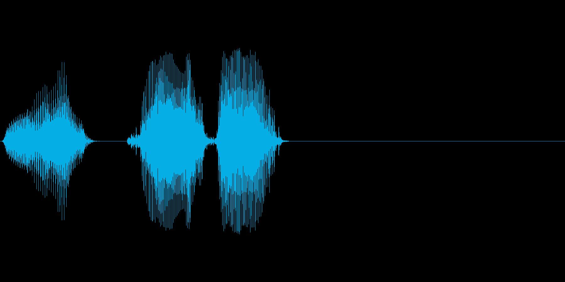 残りの再生済みの波形