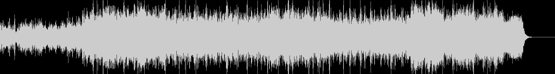 緊迫シーン オーケストラとクワイヤの未再生の波形