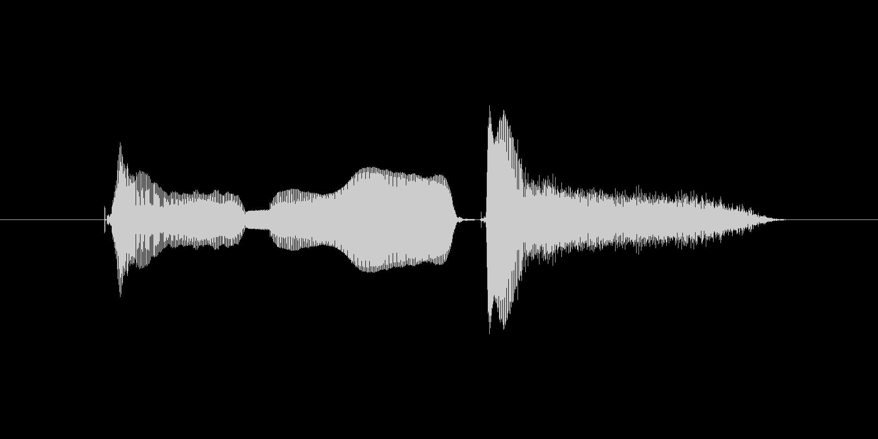 【元気】ゲームオーバーの未再生の波形