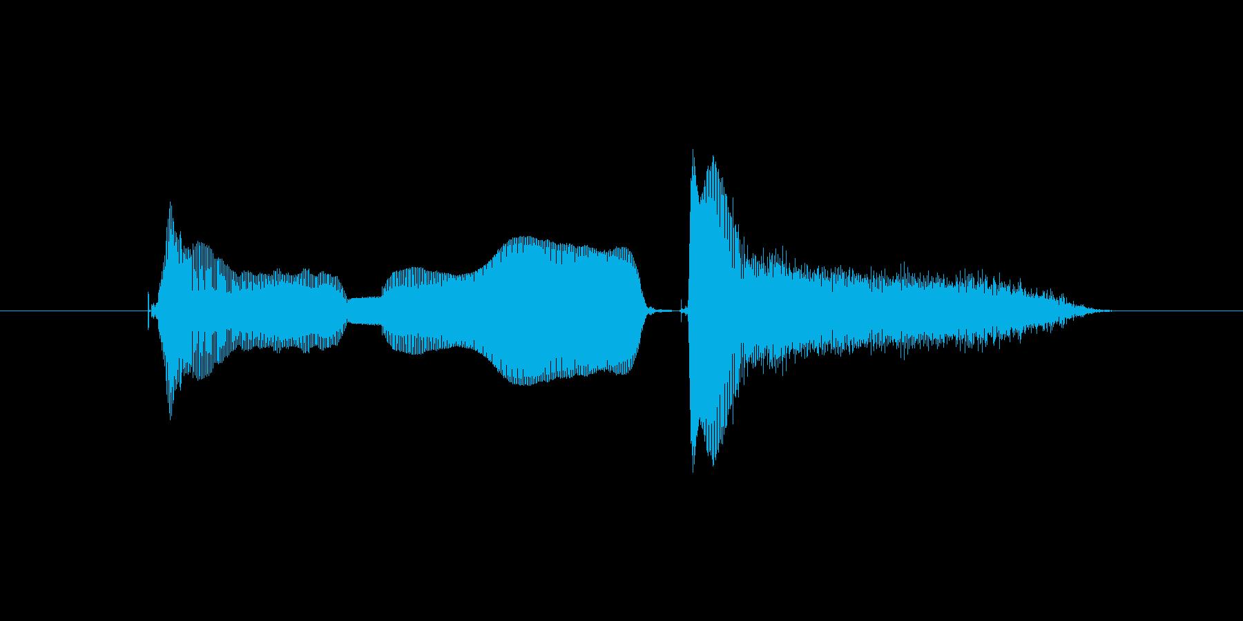 【元気】ゲームオーバーの再生済みの波形