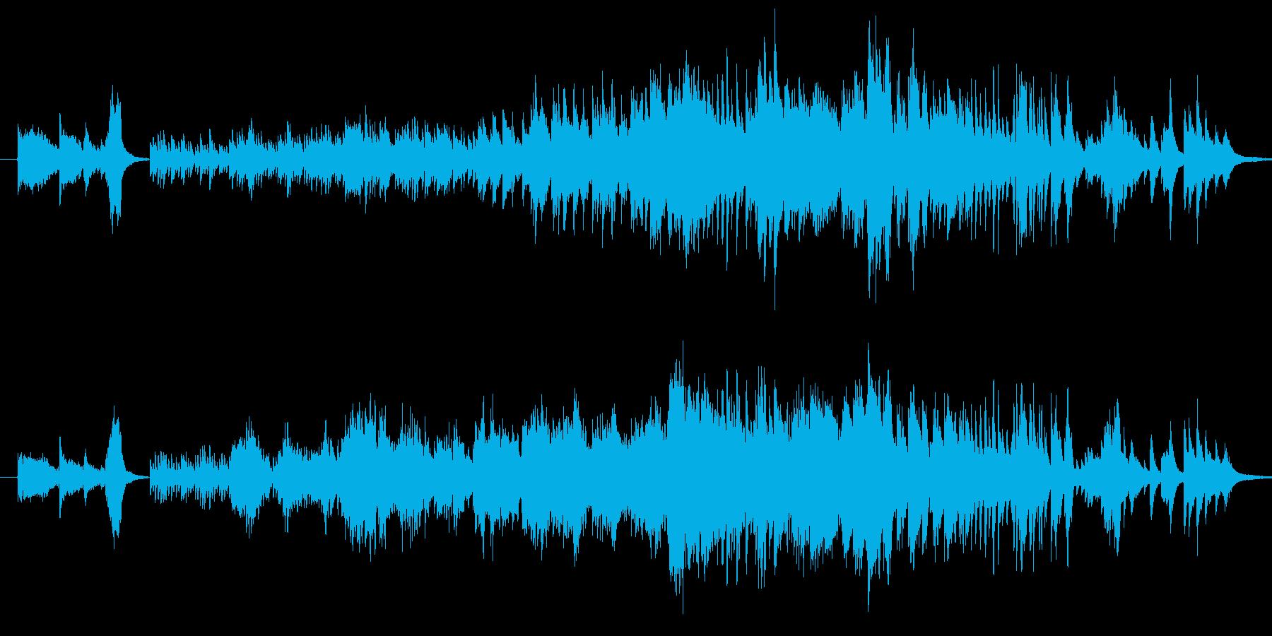 しっとりとした優しい音楽の再生済みの波形